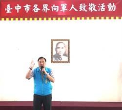 憂換韓 中市藍議員楊正中嗆黨中央還在「耍權謀」