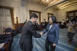 蔡:台灣盼加入CPTPP 為區域經濟做出更多貢獻