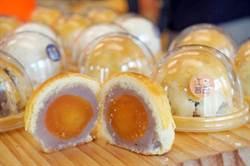 高雄「鴻記」 網美麵包店 秋節推菠羅蛋黃酥