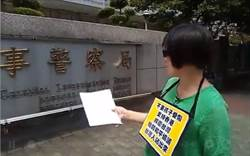 抹黑造謠與支持香港何關?網紅「藍阿姨」遭傳喚到案