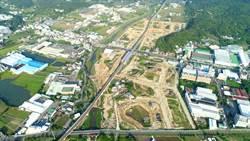 機捷A10、A22站區段徵收開發案土地標售