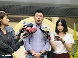 王閔生拒絕徵召 民進黨北市第8選區仍難產