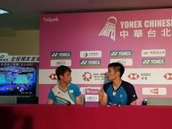 台北羽球賽》地主混雙犀利 讓去年冠軍一戰出局