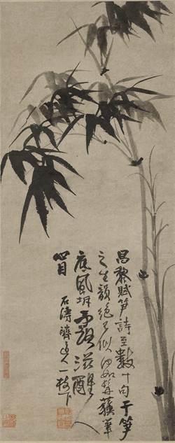 中國古書畫節節高 墨竹成秋拍焦點