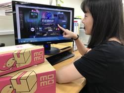 momo購物網《99超級鐵粉節》祭出千萬好康回饋