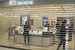貿易戰反送中夾擊 香港百業遇屠殺爆裁員潮