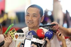 韓國瑜8日造勢 新北黨部:侯適當時機會出面