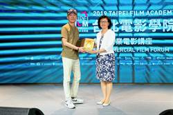 台北電影學院揭幕 南韓製片元東淵分享商業電影製作
