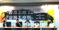 爭取民主 黃之鋒盼:今日台灣、明日香港