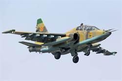 俄羅斯Su-25攻擊機墜毀 兩飛行員失蹤