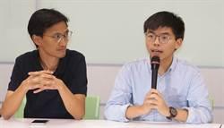 奔騰思潮:汪葛雷》國民黨何不提案《難民法》接納港人,交社會公決?