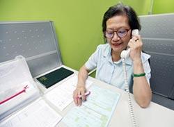 專家傳真-促進老人就業法制的憧憬與未逮