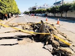 伸港工業區炸出3米大窟窿