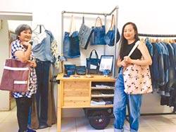 香港媳婦創造新時尚