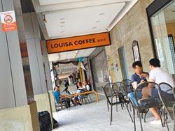 超商咖啡店速食店 騎樓禁菸