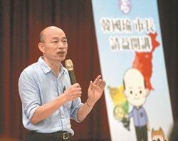 台灣政情「換瑜」子虛烏有-藍營有鬼?張顯耀:有人破壞團結