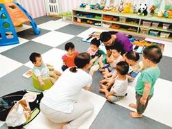 高雄沐穗托嬰中心 用心照顧您的寶貝