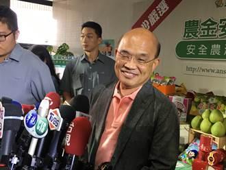 為香港修「難民法」? 蘇貞昌:依現有機制做最好應用