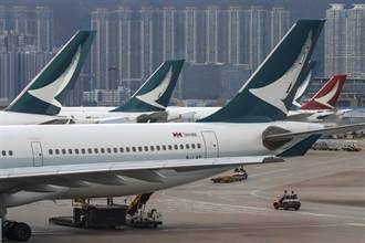 國泰3航班氧氣瓶遭破壞 20多名機組人員停飛調查