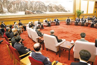 陸和統路徑 先和平協議再兩制