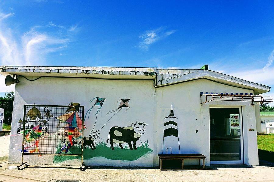 石門的「風藝術營區」欣賞、製作美麗風箏,也能在這喝咖啡。