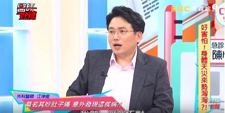外科名醫江坤俊在醫師好辣節目分享病例。(圖/醫師好辣)