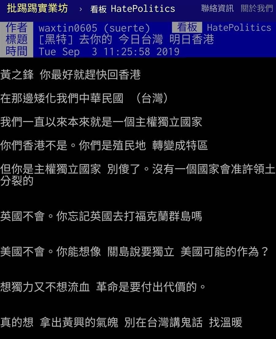 https://images.chinatimes.com/newsphoto/2019-09-03/900/20190903002139.jpg