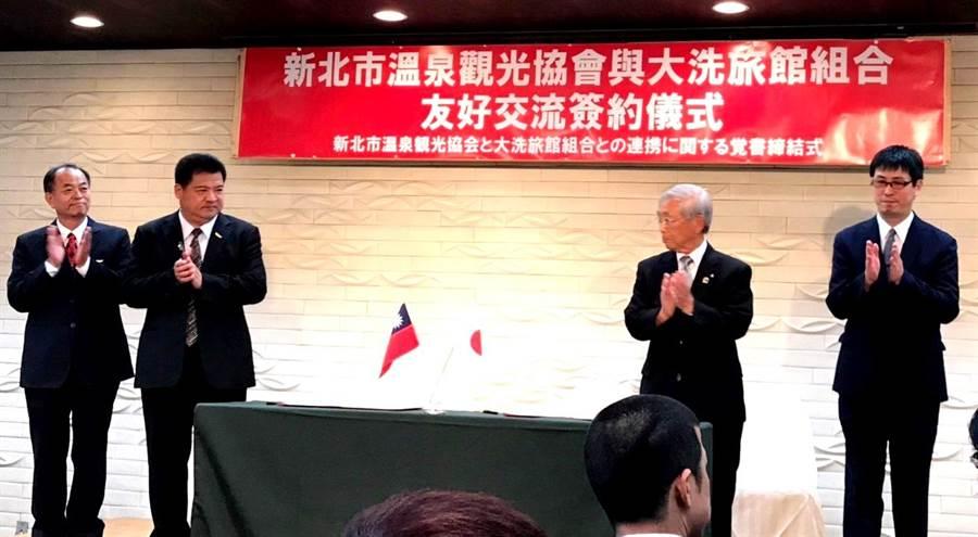 ▲中華民國溫泉觀光協會與新北市觀光協會赴日與日本簽訂台日友好交流協定。(溫泉協會提供)