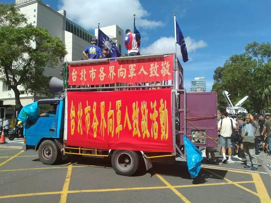 軍人節國民黨舉辦向軍人致敬的活動(記者季節攝)