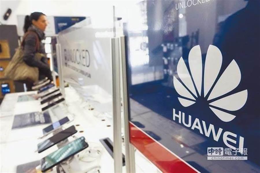 華為5G新機出貨上看2.5億支。(中新社資料照片)