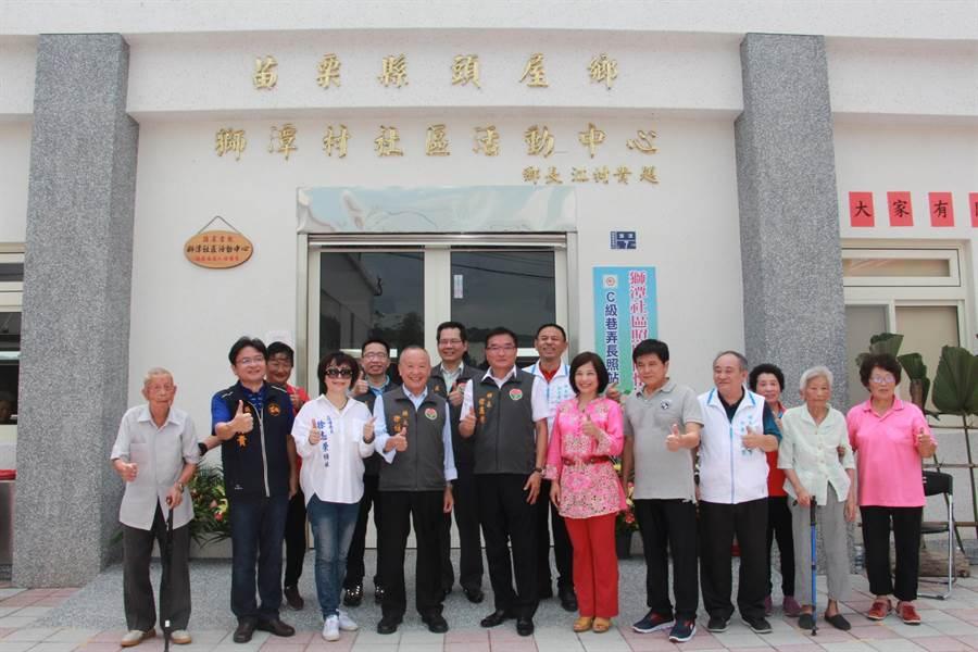 獅潭社區活動中心3日揭牌啟用,為居民提供集會、休閒場所。(何冠嫻攝)