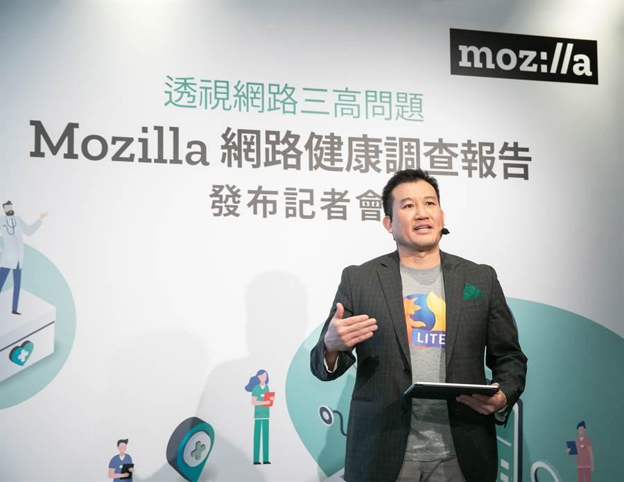Mozilla(美商謀智)發布「台灣網路健康調查報告」。(Mozilla提供/黃慧雯台北傳真)