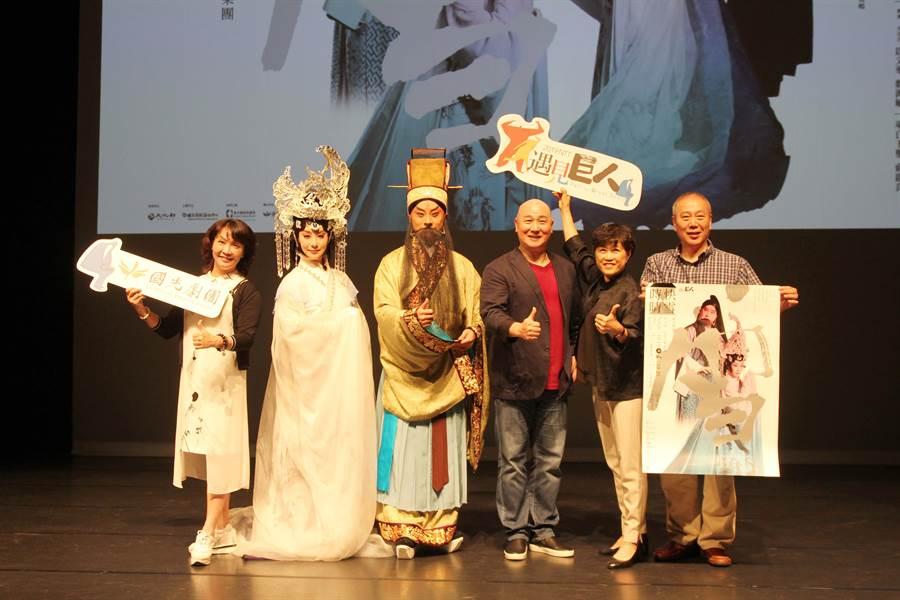 台中國家歌劇院將推出國光劇團新編大戲《快雪時晴》。(陳淑芬攝)