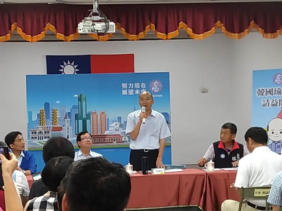 市長韓國瑜請益開講第二站抵達旗山區公所,與在場100多位民眾座談。(林雅惠攝)