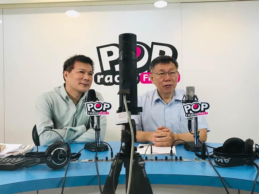 台北市長柯文哲上廣播電台接受專訪。(張穎齊攝)