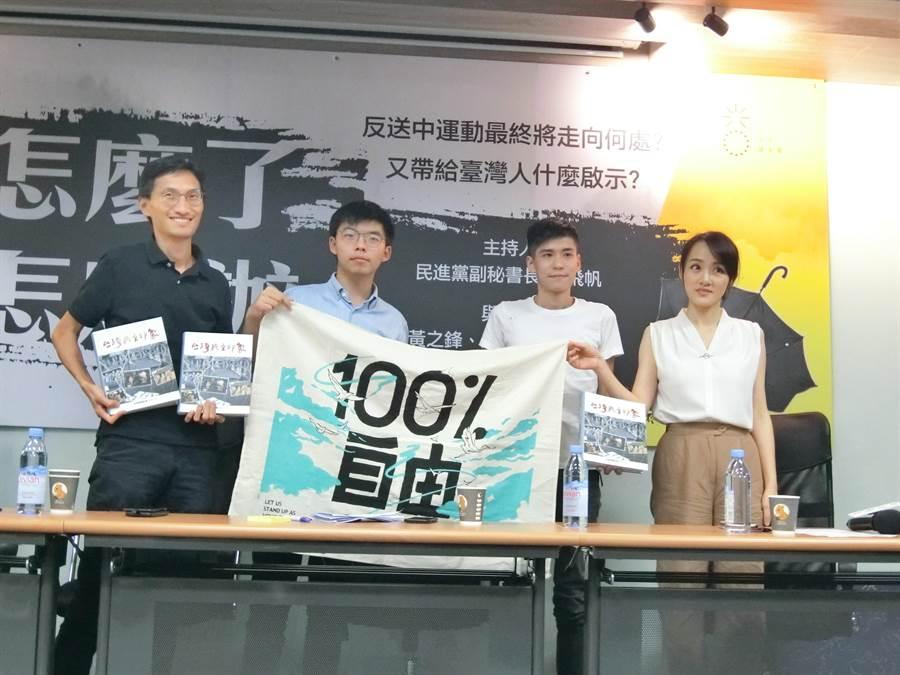 香港民運人士呼籲百萬台灣人站出來撐香港,比法律還要強大,帶來百分之百的旗幟。(盧金足攝)