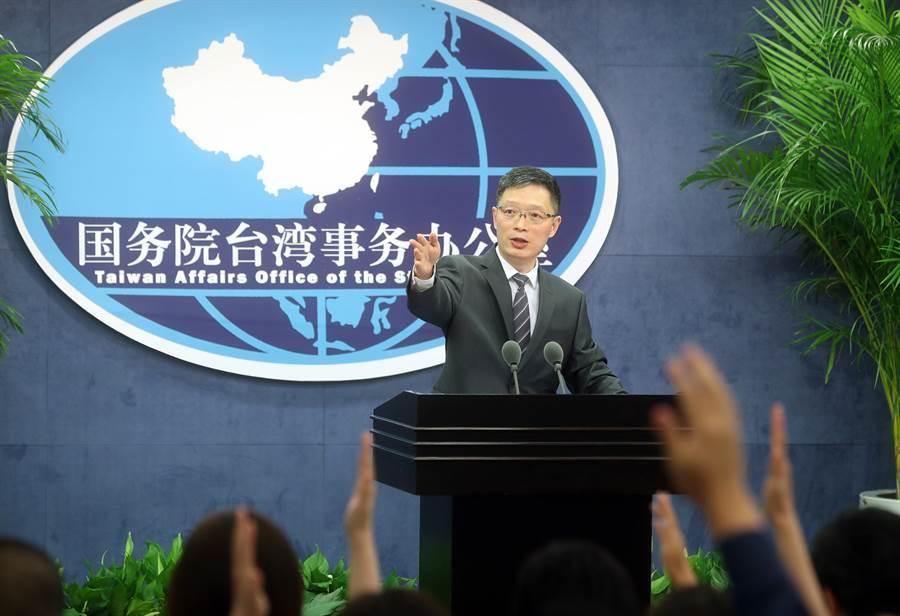 安峰山擔任中共國台辦發言人時主持兩岸媒體記者會。(圖/中新社)