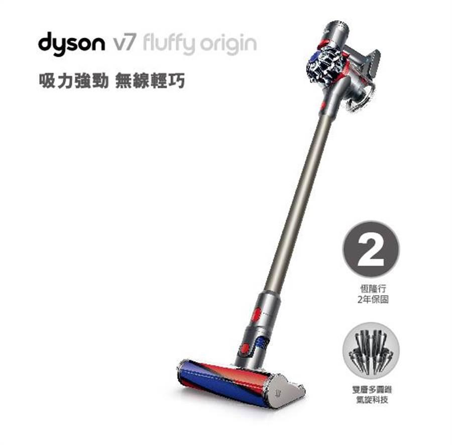 全國電子的Dyson V7 Fluffy Origin, 原價1萬3999元,特價1萬1999元,登錄原廠送軟毛吸頭及硬漬吸頭。(全國電子提供)