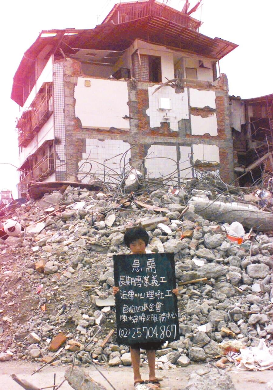 南投縣埔里鎮放眼望去一片廢墟,小女孩受基金會之邀在瓦礫堆拍攝公益廣告。(本報資料照片)