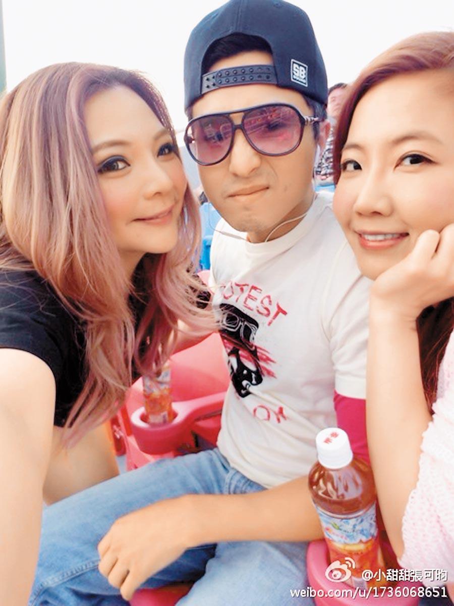 謝忻(右起)、王少偉、小甜甜之前就經常一起出遊。(摘自小甜甜微博)