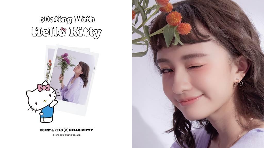 BONNY & READ飾品 X HELLO KITTY授權聯名第二彈,全新系列甜美上市。(圖/品牌提供)