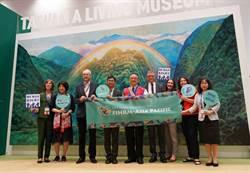 國際人權博物館更進一步!聯盟亞太分會選在台灣