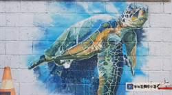 超級美! 菊島海巡牆面彩繪成打卡聖地