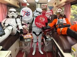 歡慶遠東70周年 星戰COSER響應捐血