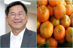 陳明文高鐵300萬給兒子 網酸:朱自清爸爸抱橘子