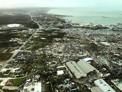 影》被轟炸!超狂颶風凌虐這國慘況曝光