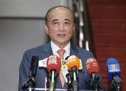 王金平:希望國民黨最後翻轉戰局