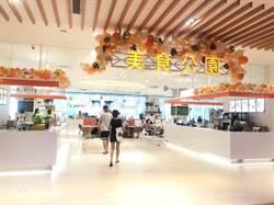 SOGO天母店擁最美美食街 美食公園眺望陽明山