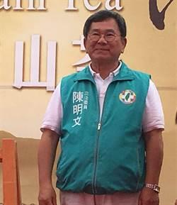 辱陳明文「臭卒子」林國慶遭起訴