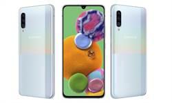 三星發表首款非旗艦級5G手機─A90 5G
